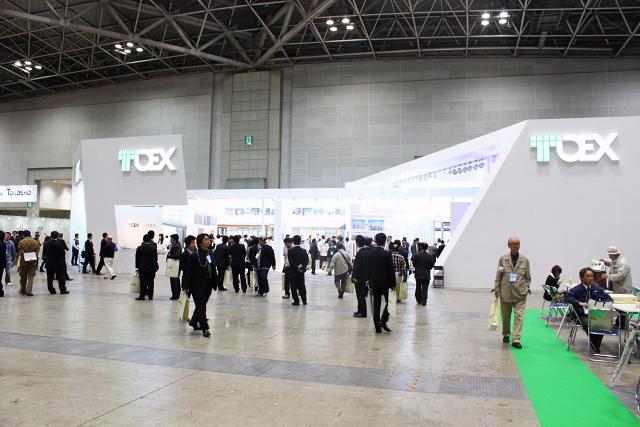 EXE 2010 日記