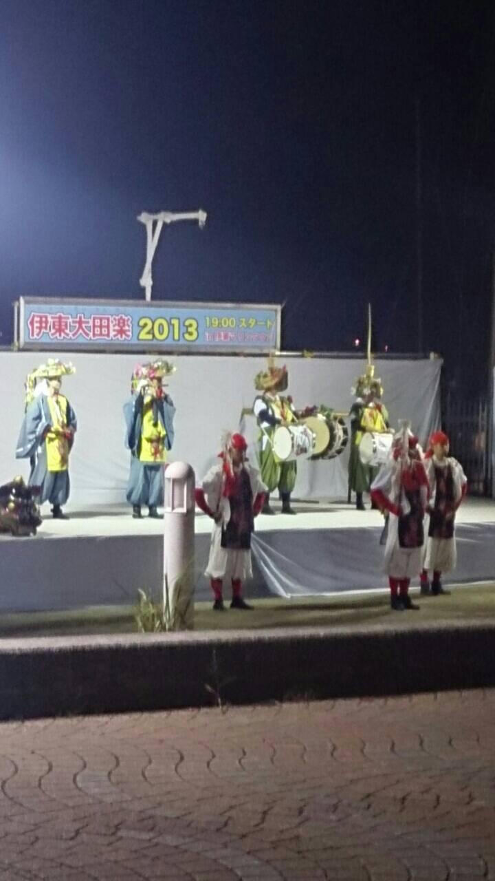 伊東大田楽