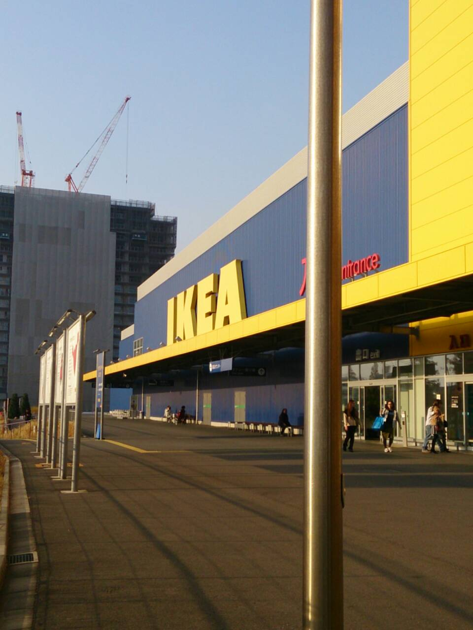 IKEAに行ってきました