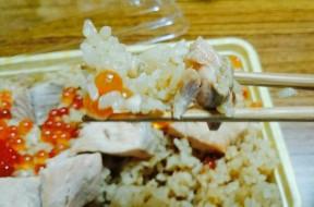 ハラコ飯②