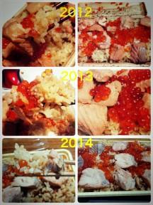 ハラコ飯③