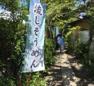 遠足〜秩父_1190
